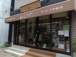 hiroo_blog20170723_yukatade23